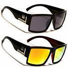 Children 7-14 Kids Sunglasses For Boys Baseball Cycling Yout
