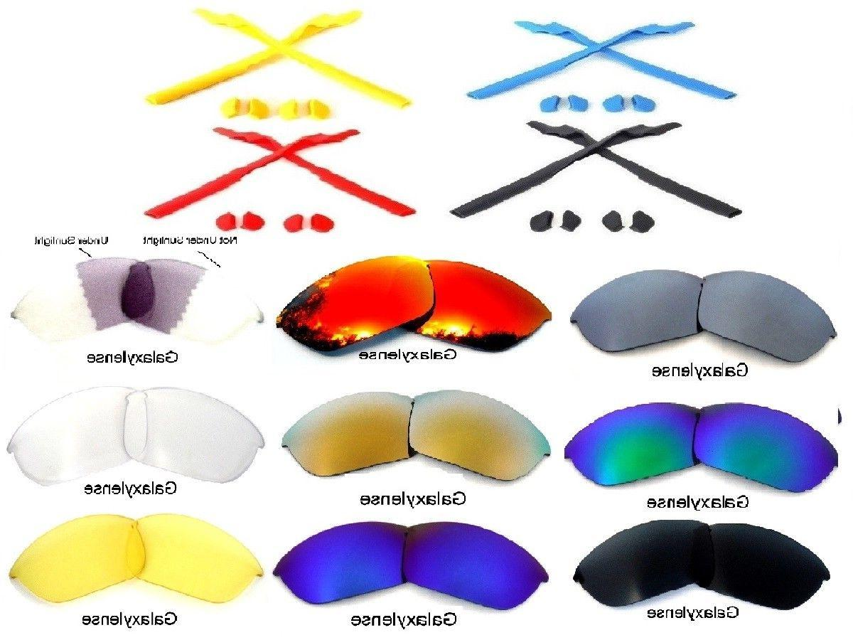 galaxy replacement lenses for half jacket 2