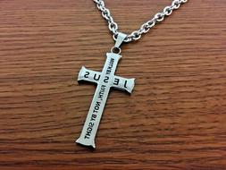 """Stainless Steel Cross Pendant Necklace Walk By Faith 24"""" - 4"""