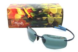 Maui Jim Sunglasses Kupuna Polarized 742-06